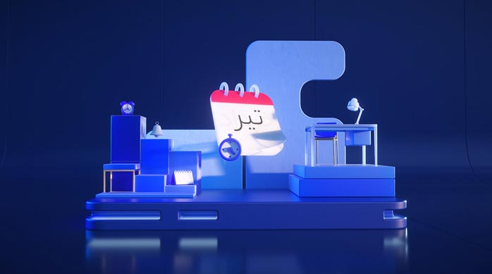 Our 3D Motiongraphics on Behance